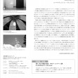 curatorseye_seikougoku_02